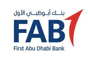 First Abu Dhabi Bank - Asrar IT