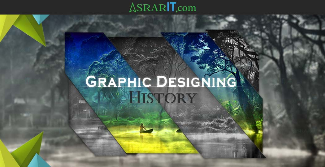 نشأة فن تصميم الجرافيك.