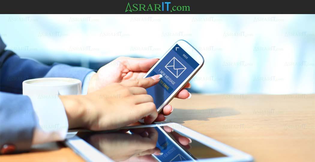 التسويق عبر البريد الإلكتروني، مكانة مميزة ضمن باقات التسويق الإلكتروني.